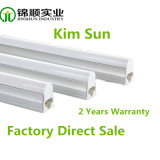 T5 4FT 120cm LED Tube Light Replacement Fluorescent Lighting