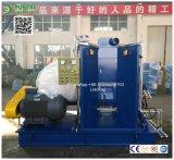 Kneter-Maschine des Yuntai Cer-35L für Gummizerstreuung