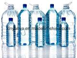 Haustier-Öl-Flaschen-durchbrennenmaschine/Plastikmaschinerie 5000ml