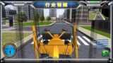 Simulatore di Training&Examination del selezionatore del motore