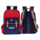 Il banco dei bambini Backpacks il sacchetto per il banco primario
