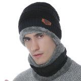 여자의 양털 남자를 위한 온난한 스카프 베레모 모자