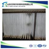 Membrana de Mbr bio - sistema do reator para o tratamento da água do desperdício da matança