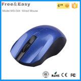 Venda por grosso de Guangdong 3D com fio Wired Mouse On-line