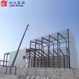 아프리카 ISO 새로운 디자인 기성품 가벼운 강철 구조물 창고