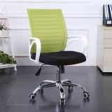 Preiswerter Preis-Ineinander greifen-Schwenker-Manager-Stuhl-leitende Stellung-Stuhl
