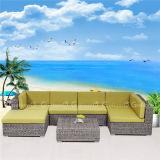 Cushionの庭Ratan Sofa