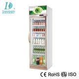 Лучшая цена коммерческого воздушного охлаждения двигателя дисплей холодильник с колеса