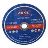 Strumento del diamante per il taglio metallo/Steel-230X2.5X22.23 inossidabile