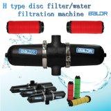 Type H BDF100h manuel de l'irrigation au goutte à goutte disque matériel de filtration de l'eau
