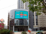 Panneau-réclame polychrome de P16 DEL pour la publicité extérieure