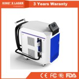 машина чистки лазера 100W 200W 300W для удаления масла краски ржавчины