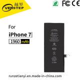 La calidad AAA batería de polímero de iones de litio batería del teléfono móvil para iPhone 7/7g