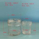 Bottiglie di vetro del miele dell'alveare con la protezione di plastica