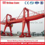 Weihuaエンジニア新しいデザインガントリークレーン10ton価格