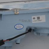 Фао J5 детали кузова самосвала фары 3711065 3711070-Q710 и Q710