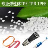 Elastómetro RP3222 Thermoplastic plástico biodegradável