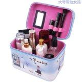 Doos van /Makeup van de Doos van de Opslag van het Leer van de verkoop de direct Hoogwaardige Pu Draagbare Reizende Kosmetische met de Selectie van 9 Kleuren