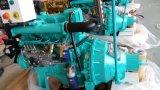 火Fighting Use Diesel Engine (20kw)