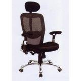 工場価格のための贅沢な横たわる網の管理の競争の椅子