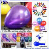 約20のカラー真珠カラー気球が付いている金属気球