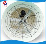 Ventilador de escape// Ventilador Ventilador Axial Muestra gratuita
