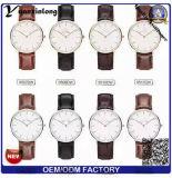 Reloj del cuarzo de las mujeres del reloj de señora Vogue del reloj de los hombres calientes de la promoción Yxl-824