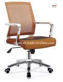 Büro-Stuhl-Möbel-Stab-Ineinander greifen-Schwenker-Aufgabe-Stuhl (B639)