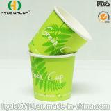 Vaso de papel desechables de café caliente con la impresión de diseño
