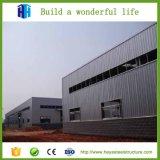 Facile montare il magazzino prefabbricato della struttura d'acciaio dell'ampia luce per riso