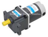 motor eléctrico del motor del engranaje de la C.C. de Mirco de la larga vida de 60W 24V/90V