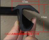 Borda da porta-contentores de forma T fita de vedação de borracha