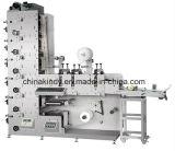 3つの型抜き端末が付いているYbs-320g/450gのラベルのFlexoの印字機