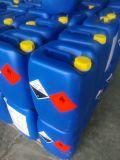 蟻酸85%分の産業等級-チンタオHisea Chem