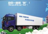 トラック、販売のためのFood RefrigeratorヴァンTruckのための使用された冷却ユニット