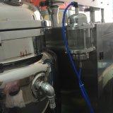 mezclador de emulsión del vacío del homogeneizador del cuidado de piel de la crema de la goma 100L