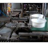 自動コップの詰物およびシーリング機械