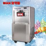 연약한 얼음은 기계 또는 연약한 서브 아이스크림 제조기를 밀어 넣는다