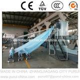Appalottolatore di riciclaggio di plastica per la pellicola di stirata che pelletizza (modello: ML100)