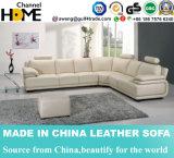 現代居間L形デザイン革ソファーはセットした(HC1087)