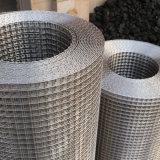 Acoplamiento de alambre soldado fuente de la fábrica de China de la firma de la resistencia a la corrosión
