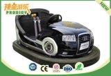 子供のための娯楽電気自動車のAudiの使用できるバンパー・カーを着色しなさい