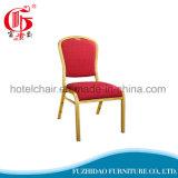 新しいデザインホテルのためのアルミニウム宴会の椅子