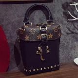 Мешки плеча PU нового высокого качества коробки сумки способа конструкции кожаный для женщин Sy8122