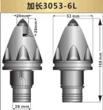 Piezas de excavación rotatorias de la herramienta para el programa piloto de pila