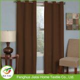 安いカーテンのオンライン小ガモのカーテン部屋の暗くなるカーテン
