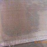 Ячеистая сеть москита алюминиевого экрана насекомого ячеистой сети алюминиевого алюминиевая