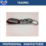 Jaguar Logo Metal Keychain Porte-clés