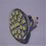 5mmのすくい、Gu10低い電力LEDランプ