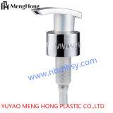 Yuyaoでなされる化粧品のための28/410の良質のローションポンプ
